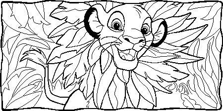 Dibujos Para Colorear De Disney El Rey Le 243 N Con Tus